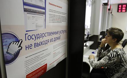 Фото ИТАР-ТАСС/ Иван Новиков
