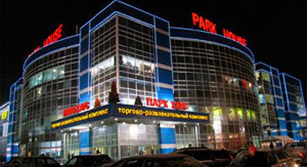 Фото ГУ МЧС по Свердловской области