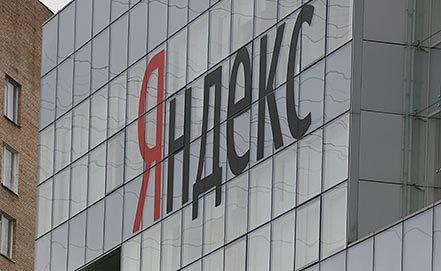 """Офис компании """"Яндекс"""". Фото ИТАР-ТАСС/ Павел Головкин"""