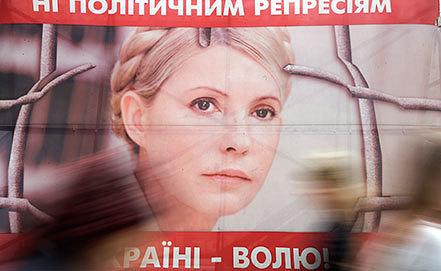 Плакат с изображением Юлии Тимошенко в Киеве. Фото AP Photo/Efrem Lukatsky