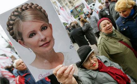 Фото EPA/SERGEY DOLZHENKO