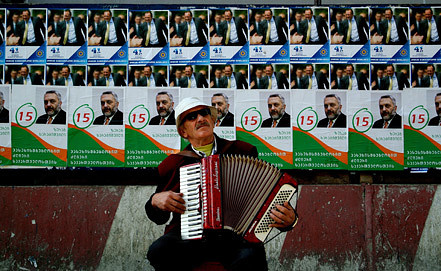 Фото  ЕРА/ZURAB KURTSIKIDZE