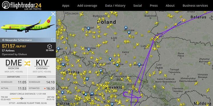 Рейс S7157, следовавший из Москвы в Кишинев