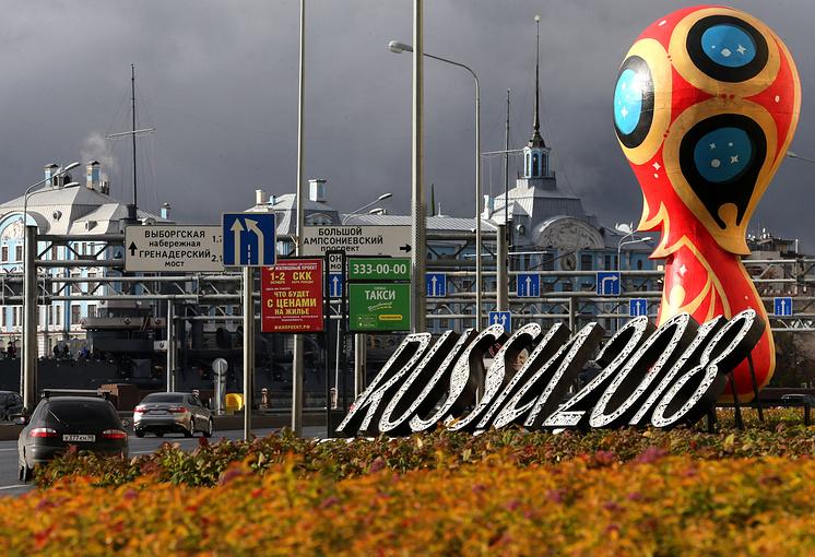 Эмблема чемпионата мира по футболу в Санкт-Петербурге