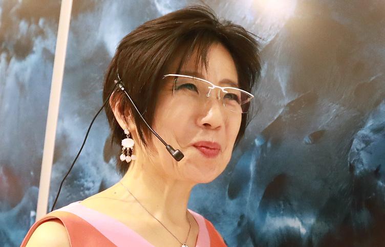 Юко Хасегава